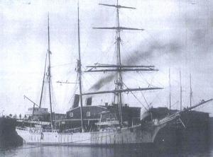 Sea Captains Image 2016